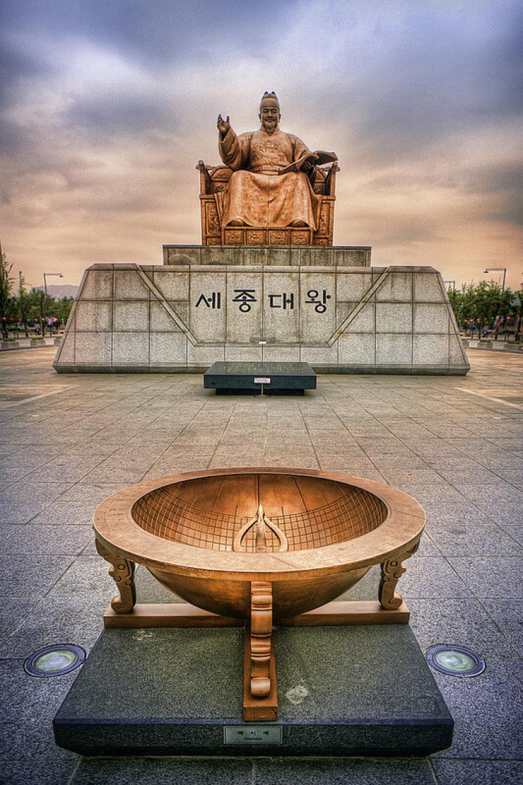 Quảng trường Gwanghwamun